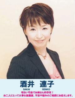 植草貞夫の画像 p1_26